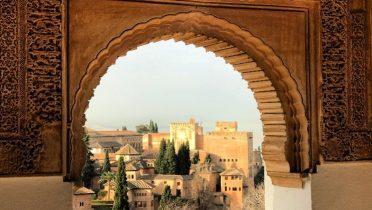 alhambra palacw